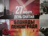 БЫЛ ГОРОД - ФРОНТ