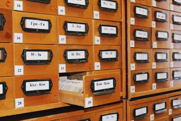 самых первых фото библиотечного каталога постепенно